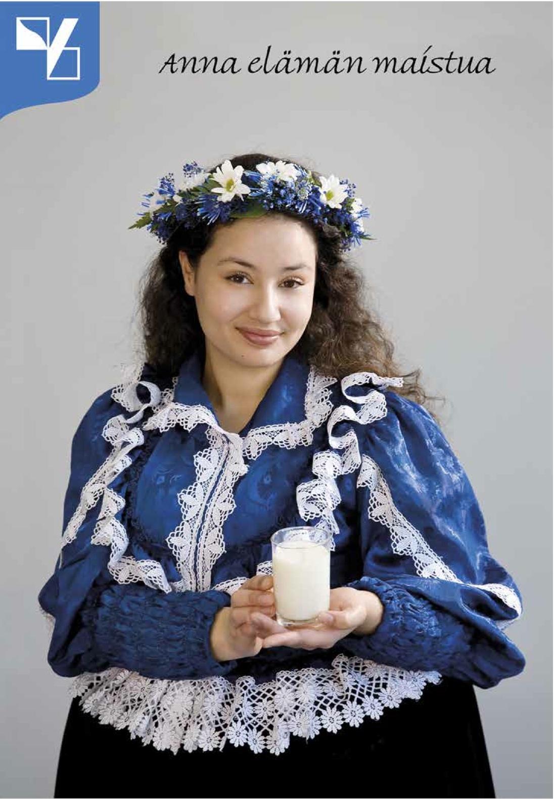 Kun taiteilija Irmeli Huhtala keskusteli tästä teoksesta Valion edustajan kanssa, niin yrityksen kanta oli se, että se saa määritellä kuka saa olla maitotyttö ja miltä maitotyttö saa näyttää. Onneksi taiteilija piti päänsä ja teki teoksen tinkimättä sisällöstä.