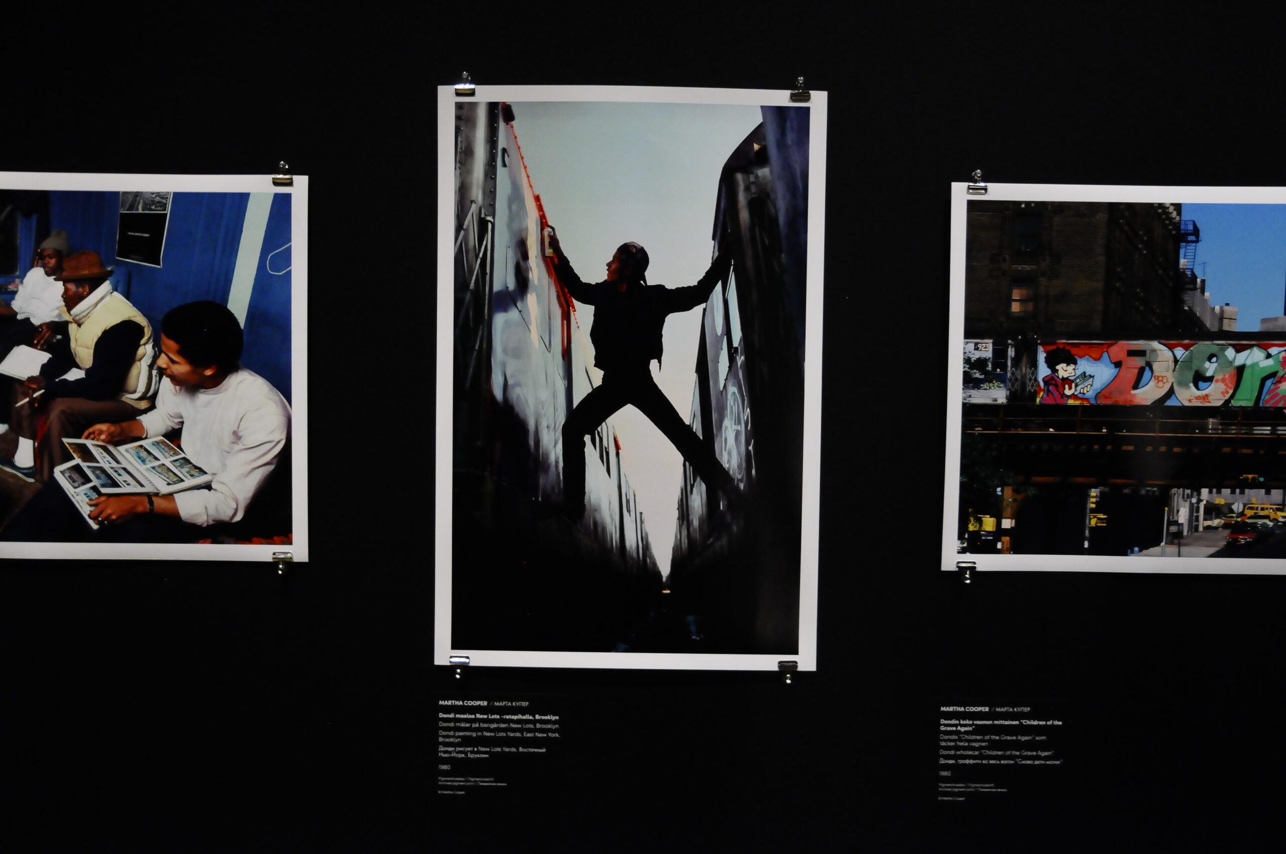 Matrtha Cooperin Subway Art -kirjasta tuttuja kuvia esitellään suurina vedoksina. Näitä olisi kelvannut katsoa enemmänkin.