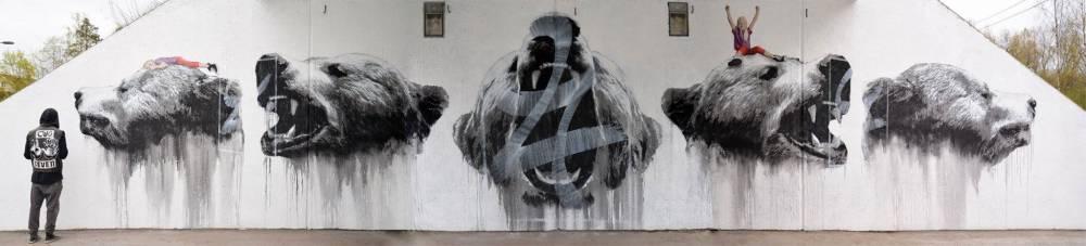 Kaikkihan rakastavat kunnon graffitia