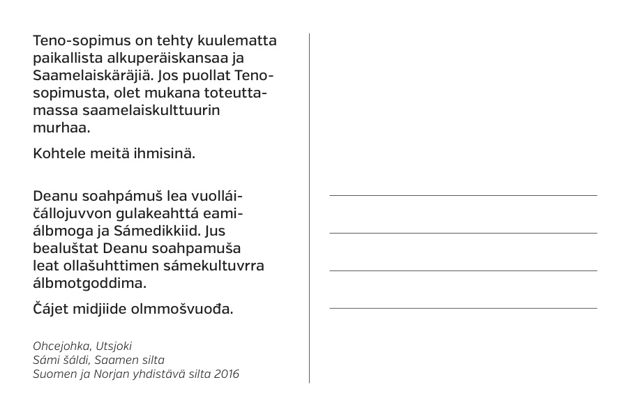 Teno-sopimuskortin kääntöpuoli.