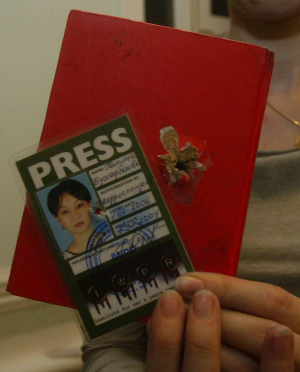 Uzbekistanissa toimittaja on terroristi