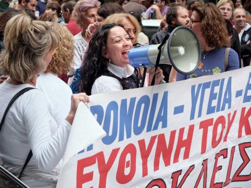Kreikkalaisen mielenterveyden uhkana talouskriisi & eugeniikka