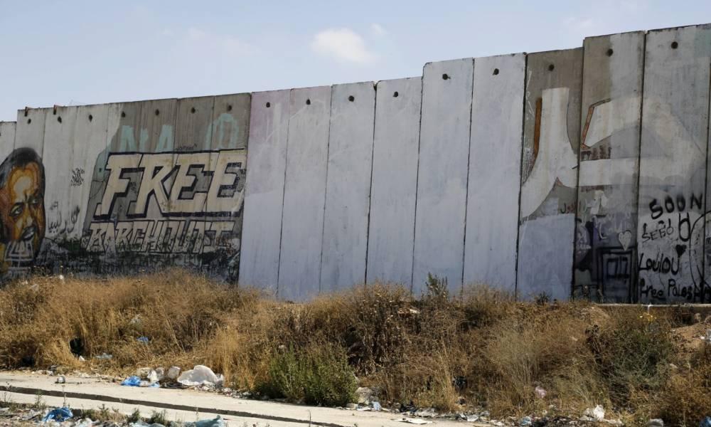 Tekijä tuntematon: Tärvelty teos. Maali betonille (Israel/Palestiina 2015)