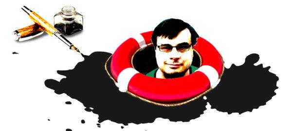 splash_image.jpg