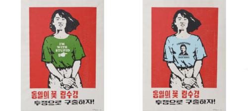 Viihteellistä propagandaa