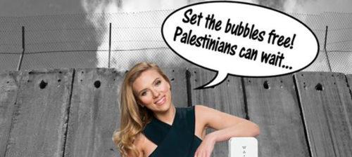 Israelin kriittinen piste