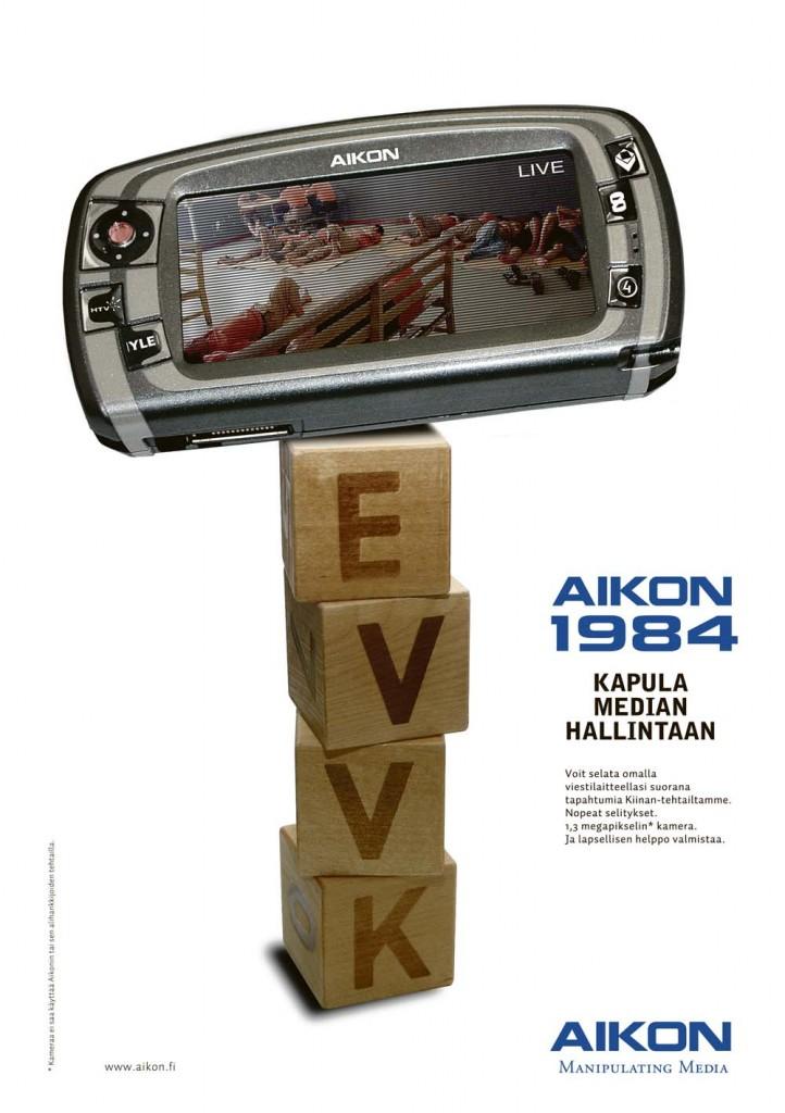 Aikon - Manipulating media. 3/2005