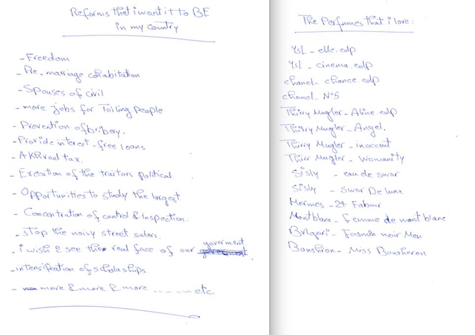 Aleppo-listat. Vieraillessaan maassa, Sakkinen tuotti jo tutuksi tulleita listojaan. Tällä kertaa taiteilija kuitenkin otti mukaan listoja kirjoittamaan joukon paikallisia. Nämä listat tarjoavat väläyksen tavallisten syyrialaisten ajatuksista. Kaikki 20 listaa täällä: http://bit.ly/1ISRBB3