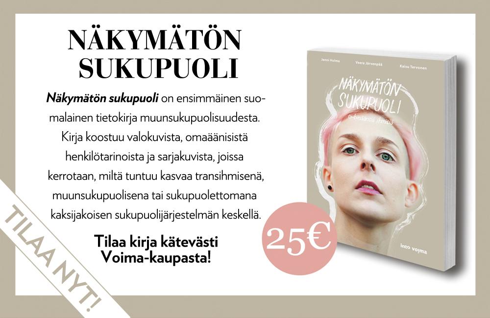 Nakymaton