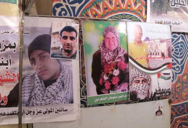 Keittiöveitsiä ja luoteja: Länsirannan väkivallan kierre