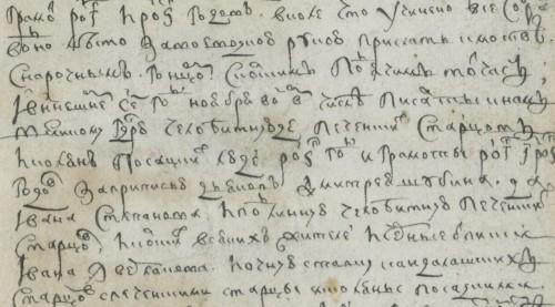 Gramota-asiakirjat_8