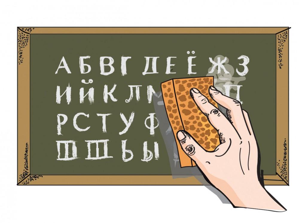 latvia_koulutus_kuvitus