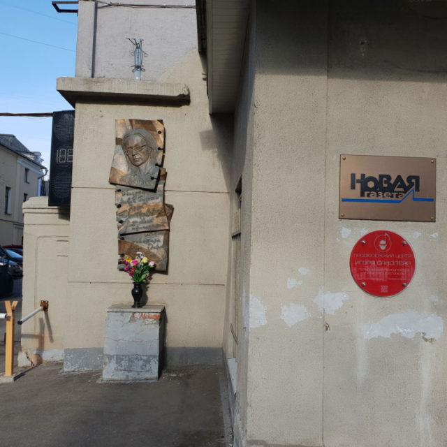 Novaja Gazeta sananvapauden venäläisellä miinakentällä