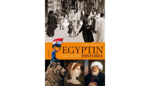 Muutakin kuin pyramideja - tietokirja monipuolistaa kuvaa maailman väkirikkaimmasta arabivaltiosta