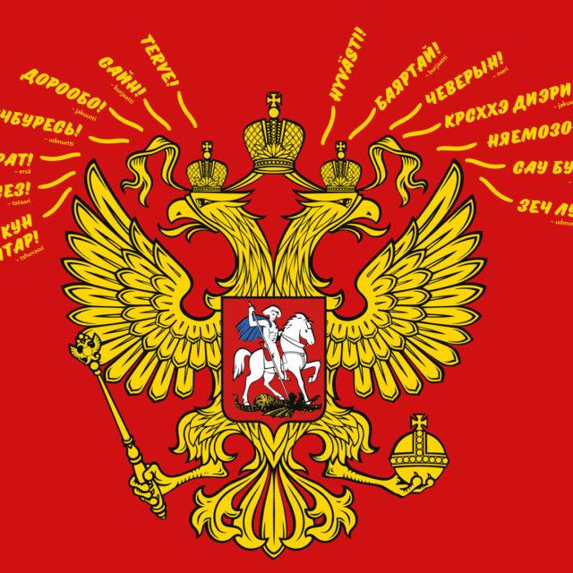 Kieliaktivisti teki polttoitsemurhan vastustaakseen lakia, joka uhkaa kymmeniä uhanalaisia kieliä Venäjällä