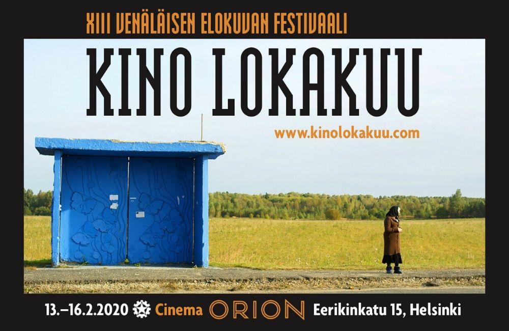 Kino Lokakuu 2020