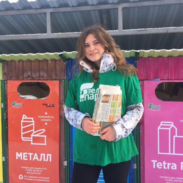 """Ympäristöaktivisti Nastja Kortšagina: """"Pakottamisella ei saa mitään aikaan"""""""