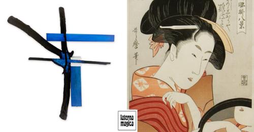 Näyttelyt Laterna Magicassa Alex Markwith: Elemental Transmissions sekä Kaunottaren meikkipeili -  japanilaisia ukiyo-e puupiirroksia Tuula Moilasen kokoelmasta
